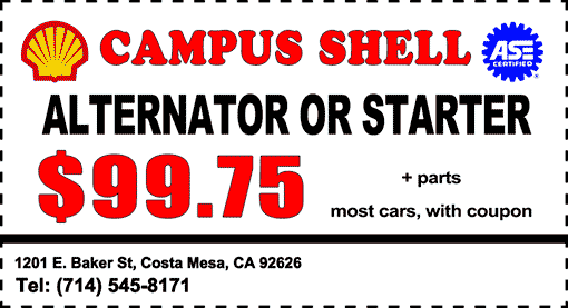 Alternator-Starter-Coupon