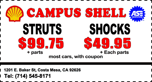 Sturts-Shocks-Coupon